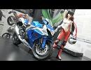 やる夫がバイクに興味を持ったようです  第三話 thumbnail