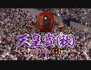 【ニコニコ動画】2012年  天皇賞(秋) GⅠを解析してみた