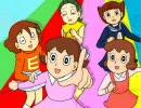 【藤子・F・不二雄/ドラえもんetc】フジキュア5【プリキュア5 EDパロ】