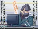 【特撮】『北川怪獣アパート』第76話【漫画】 ‐ ニコニコ動画(原宿)