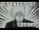 【ダビスタ3】とあるTAS馬主の鬼畜戦線par