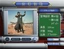 ウルトラマン図鑑3 ウルトラマンレオ 登場怪獣(円盤生物)3