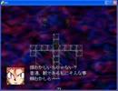 GS美神RPG リポート【55】 ナイトメア 2/4