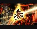 【戦国大戦】黒官からの堀コンボ~その2~【9国】
