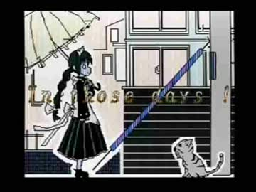 in those days ed by カシミア エンターテイメント 動画 ニコニコ動画