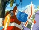 戦え!超ロボット生命体トランスフォーマー