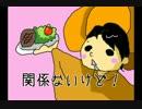 【オリジナル】はろうぃんのうた2012【えいちぴよこ】 thumbnail
