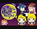 【リンレンたこルカイト】 Endless Halloween Night!【オリジナル】