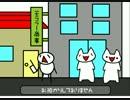 携帯哀歌【高画質】