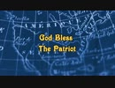 God Bless The Patriot 第1話