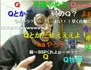【ニコニコ動画】20121101 さよなら暗黒放送 (コメントありver.)を解析してみた