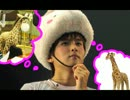 【スジュマンガ日和】名探偵だぞえ!うぎみちゃん【本編MAD】 thumbnail