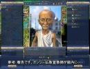 Civilization4 Beyond the Sword 不死リプレイ Part4 thumbnail