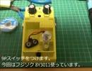 【ニコニコ動画】BOSS SD-1を改造してみたを解析してみた