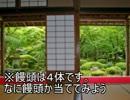 【ゆっくり25分間】ディナークルーズ(?)への招待状【クトゥルフ】 thumbnail
