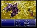【フルボイス】ファイナルファンタジー6.最終回<前編> thumbnail