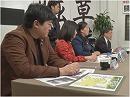 3/3【討論!】中国の「日本直接・間接侵略」の実態[桜H24/11/3]
