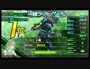 【個人演習】11/2追加武器支給武器の試し撃ち【ボーダーブレイク】 thumbnail