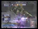 【FF11】カムラナート戦2003/08/01