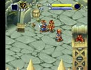 山で拾った神RPG プレイブグローブを実況プレイ part1 thumbnail