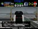 電車でGO!プロ仕様 全ダイヤ悪天候でクリアを目指すPart40【ゆっくり実況】 thumbnail