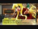 【ノベマス】小早川瑞樹の「インタビューなんだからね!」その2【短編】