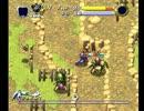 山で拾った神RPG プレイブグローブを実況プレイ part2 thumbnail