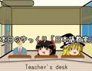 本日のゆっくり【日本語教室】