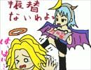 【NNI】裏切りし祝日のうた【オリジナル】