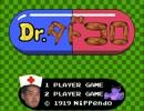 Dr.タドコロ