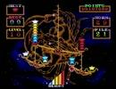 PCエンジン スターモビール (1992)