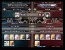 【LoVRe2】全国ランカー決戦 柊・カエデ vs 暗黒神