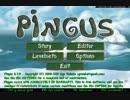 【ペンギンたちと安住の地を求めてみた】Pingus【その20】