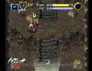 山で拾った神RPG プレイブグローブを実況プレイ part3 thumbnail