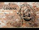 【GUMI power】じぶんROCKコピー【ONE OK ROCK】