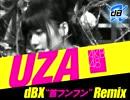 "UZA [dBX""首フンフン""Remix] / AKB48 thumbnail"
