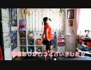 【つばめ】ロミオとシンデレラ? 踊ってみますた【お米食べろ!】