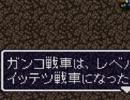 卍【風来のシレン】何も拾わない縛り【実況】part7