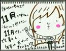 【ニコニコ動画】井口裕香のむ~~~ん ⊂( ^ω^)⊃ 第110回(2012.11.05)【動画付き】を解析してみた