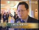 【新唐人】韓国医学界 中共の生体臓器狩りを非難