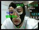 【ニコニコ動画】暗黒放送P 女を脱がそうとするクズ生主撲滅計画 1/2を解析してみた