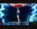 【パチンコ】ぱちんこ超電磁ロボ コン・バトラーV 8VOLT thumbnail