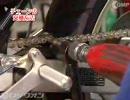 バイクのチェーンで・・・