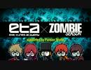 【開催直前メッセージ】ETA@1118Shibuya O-EAST【豪華新グッズ紹介!!】 thumbnail