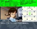 【迷宮キングダム】生放送でMAKE YOU KINGDOM!! 2-5