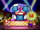 【マリオパーティ3】 ★4人ゆっくり実況★ぐるぐるの森編Final thumbnail