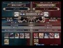 【LoVRe2】全国ランカー決戦 ユウイチ vs KAZ