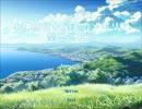 【ニコニコ動画】小樽旅行&星空のメモリア聖地巡礼記を解析してみた