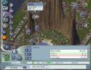 【実況】今月苦しいから都市経営で稼ごう Part7【SimCity4】