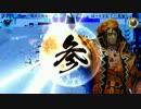 【戦国大戦】はーとまん's ぶーと★きゃんぷ 二十八日目【十五国】 thumbnail
